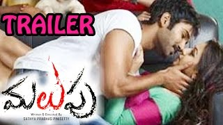 Malupu Official Theatrical Trailer _ Aadhi _ Nikki Galrani