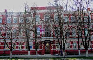 Новомосковский колледж экономики и права им. С. В. Литвиненко