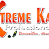 [แนะนำ] โปรแกรมร้องคาราโอเกะ ต้อนรับปีใหม่ 2017 Extreme Karaoke 2016-2017 รวมเพลงอดีตถึงปัจจุบันธันวาคม 2559 (One2up)