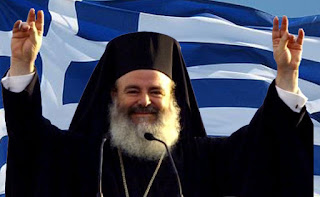 """""""Η Μακεδονία θα σώσει την Ελλάδα"""". (ΒΙΝΤΕΟ)"""