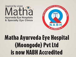NABH Accredited - Matha Ayurveda Eye Hospital
