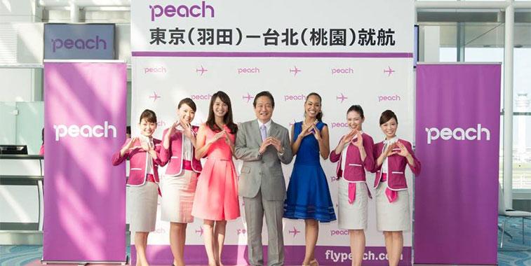Peach và Shinichi Inoue