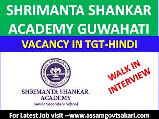 Shrimanta Shankar Academy Guwahati Recruitment 2019