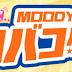 올해 첫 Moodyz 버스투어 작품 촬영?