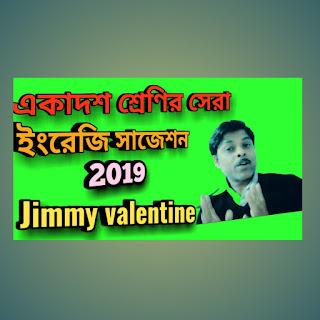 Common English suggestion 2019 Jimmy Valentine