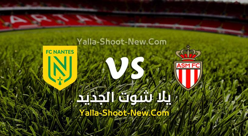 نتيجه مباراة موناكو ونانت اليوم بتاريخ 13-09-2020 في الدوري الفرنسي
