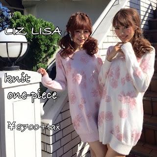 http://ameblo.jp/lizlisa-official/entry-12083888876.html