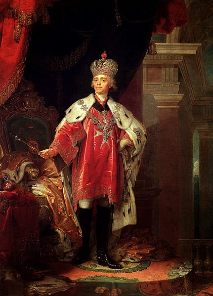 Paul I of Russia by Vladimir Borovikovsky, 1800