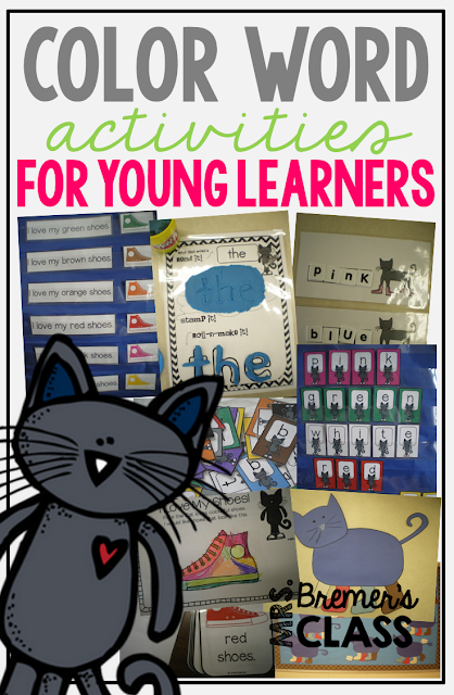Color word activities for Kindergarten- perfect to go with Pete the Cat