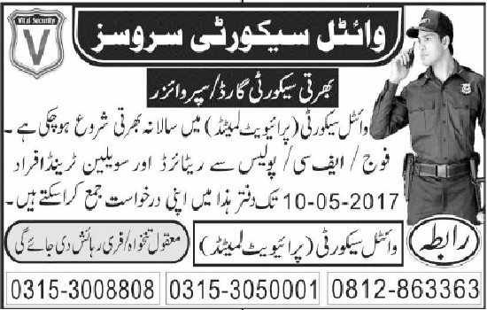 Security Guards Jobs in Vital Security Private Limited Multan 4 May 2017