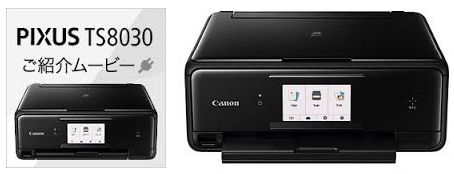 Canon TS8030 ドライバ / Driver Free Download