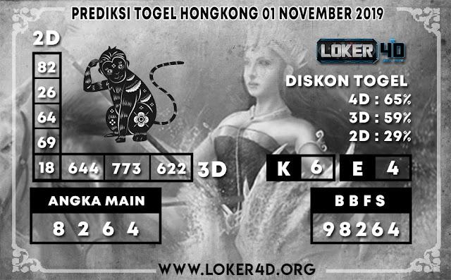 PREDIKSI TOGEL HONGKONG LOKER4D 01 NOVEMBER 2019