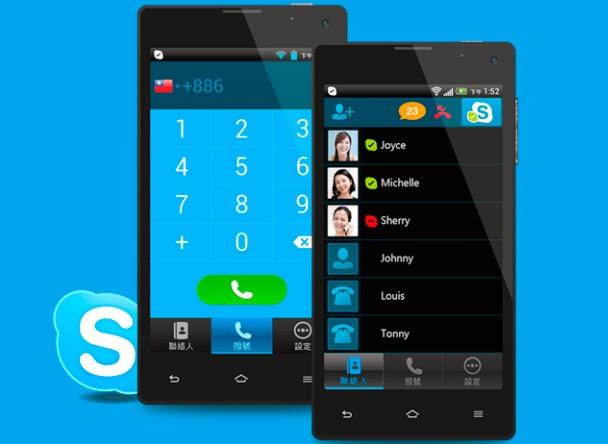 有必要出一支只能用 Skype 的手機嗎 - PChomeTalk