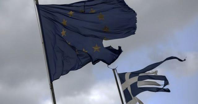 Άλλο ευρωπαϊσμός άλλο μετανεωτερική αποικία της ΕΕ