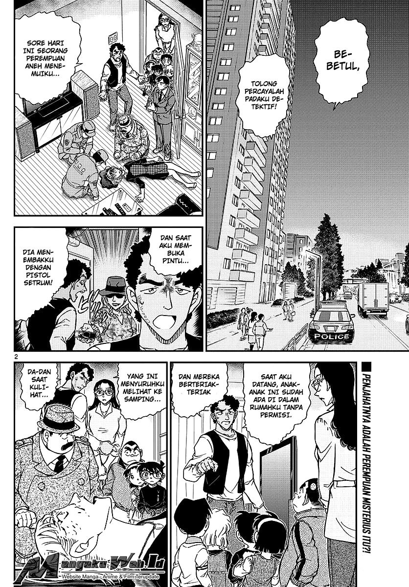 Detective Conan Chapter 979-3