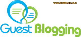 Guest-post-se-dofollow-backlink-banaye