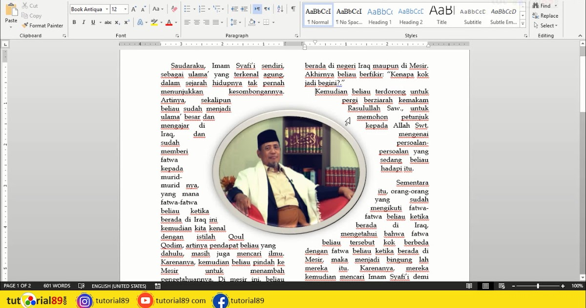 Cara Membuat Gambar Berbentuk Lingkaran Di Tengah Tulisan Microsoft Word Video Tutorial89