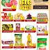 عروض مسكر هايبرماركتMasskar Hypermarket 2018 قطر 5 مايو