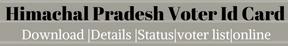himachal-pradesh-voter-id-card-download-details-status-online