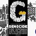 Η ΕΡΤ παίζει μπάλα για τα 100 χρόνια από τη γενοκτονία των Ποντίων