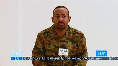 رئيس وزراء اثيوبيا, يهد مصر, الرد العسكرى, سد النهضة,