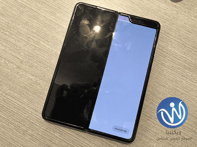 جهاز Samsung Galaxy Fold انهار تماماً مع بداية استخدامه