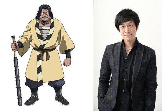 Rikiya Koyama como Onitakemaru