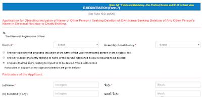 Form 7 CEO Telangana