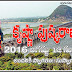 Krishna Pushkaralu information images invitations