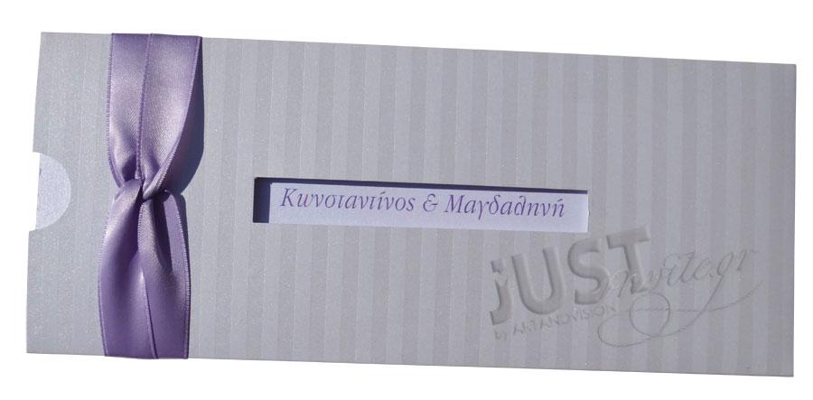 Contemporary chic wedding invitations A1124