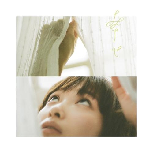 緑黄色社会 (Ryokuoushoku Shakai) - 幸せ -EP- [FLAC + MP3 320 / WEB]