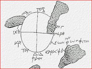 1973 Comet Wiring Diagram 1973 Nova Wiring Diagram Wiring