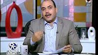 برنامج 90 دقيقه حلقة الخميس 3-8-2017 مع محمد الباز توك شو