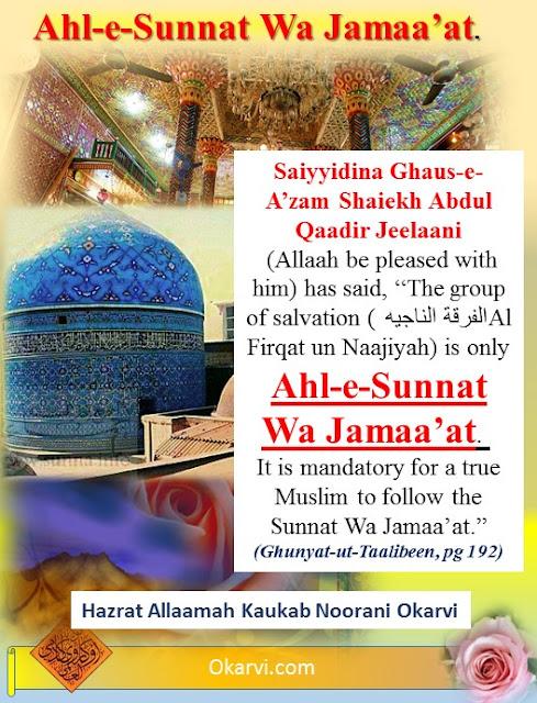 Ahle Sunnat Wa Jamaa'at -Article excerpt-Hazrat Allaamah Kaukab Noorani Okarvi