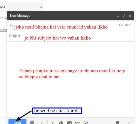 Gmail par mail kaise bhejte hai - Gmail Id banana hai