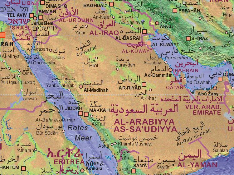 Arábia Saudita | Mapas Geográficos da Arábia Saudita