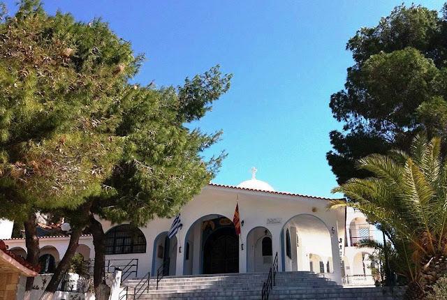 Church of Saint Fanourios Loutraki