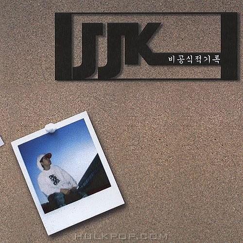 JJK – 비공식적 기록