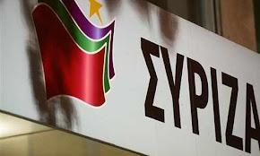 syriza-oi-yperaspistes-ths-aeropeirateias-twn-kanalarxwn-den-mporoyn-na-apodexooyn-thn-htta-toys