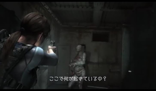 Second Screenshot from the Resident Evil: Revelations 1 and 2 for Switch