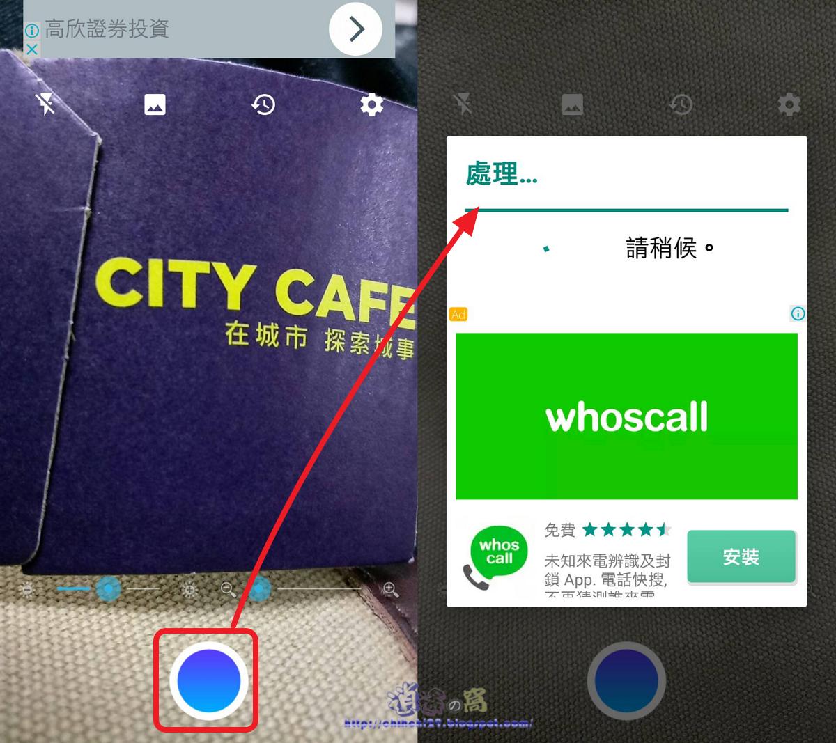 Text Scanner[OCR]文本掃描儀