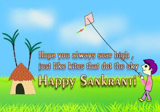 Makar Sankranti 2017 Wishes Wallpaper