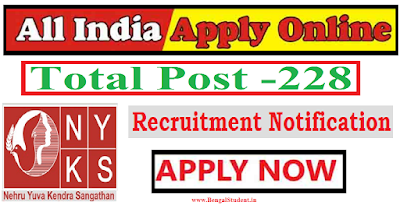 NYKS MTS Recruitment 2018 - Apply Now For 228  Posts-wwwbengalstudent.in