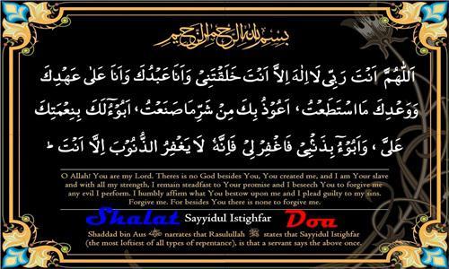 Tata cara niat dan bacaan doa sesudah sholat taubat Nasuha Tata Cara Niat Dan Bacaan Doa Setelah Sholat Taubat Nasuha