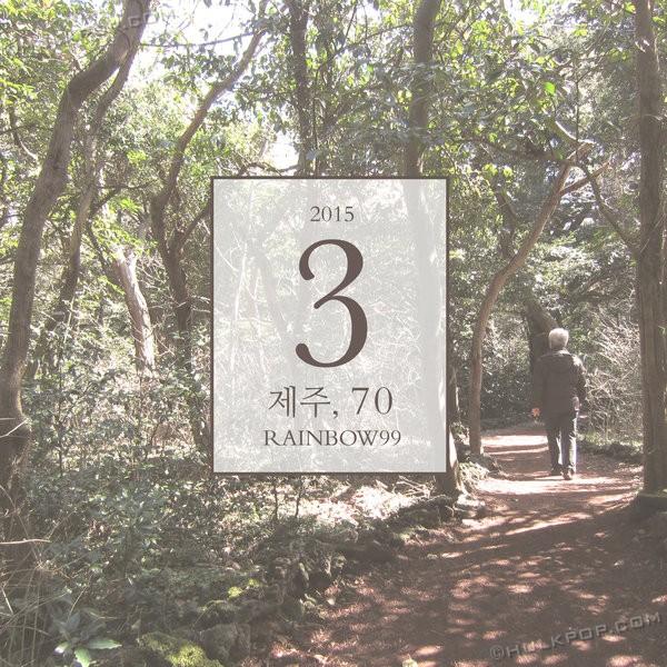 [Single] Rainbow99 – Jeju, 70