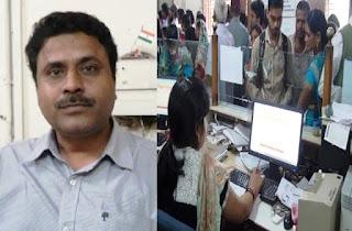 PNB Biharsharif में फ़र्ज़ी वोटर आईडी पर 1000 और 500 रूपए के पुराने नोट बदले जाने और फ़र्ज़ी खाता खुलवाने का मामला उजागर