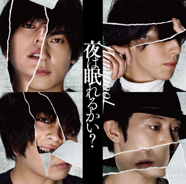 [Single] flumpool – 夜は眠れるかい? (2016.01.15/MP3/RAR)