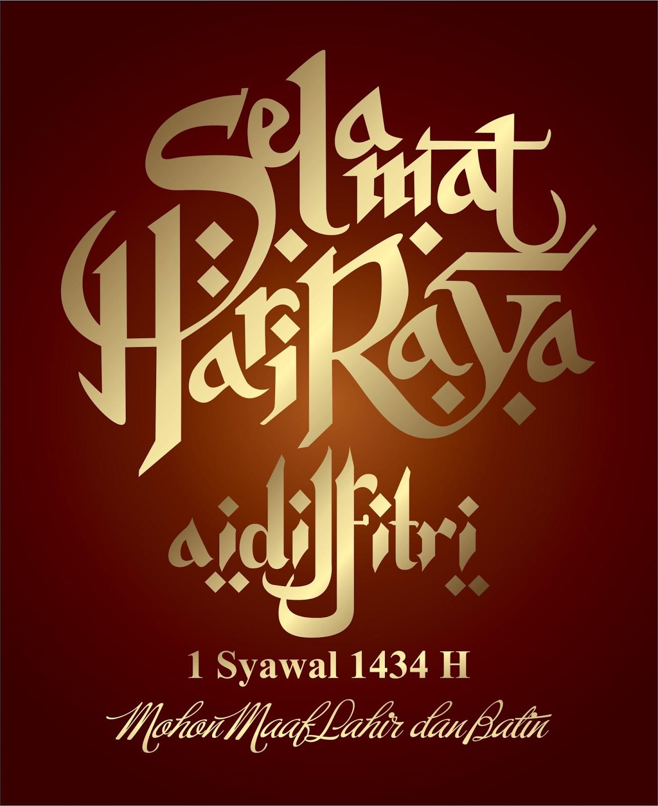 Waktu Pelaksanaan Shalat Idul Adha: Kisah Sehari-hari..: Idul Fitri 1434 H