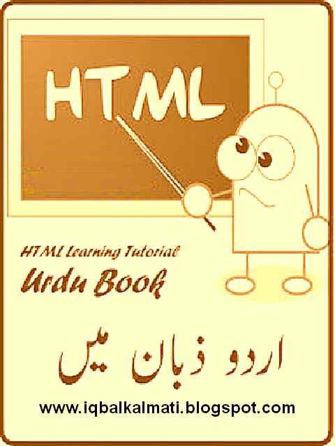 Html Books For Beginners Pdf