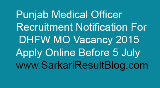 Punjab Medical Officer